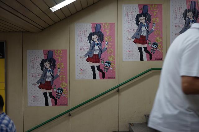 KyotoSubway_02