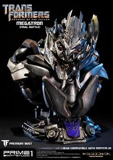 Prime 1 Studio – 《變形金剛:復仇之戰》密卡登胸像/最終決戰版