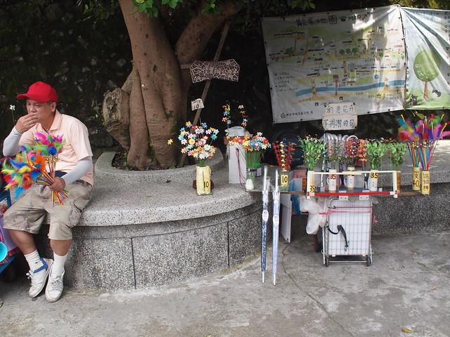 Houtong Taiwan