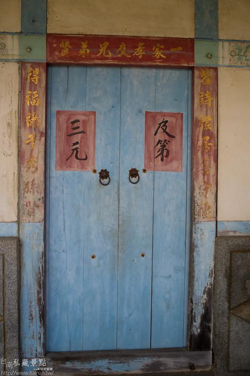 台南私藏景點-大內馬斗欄 (25)