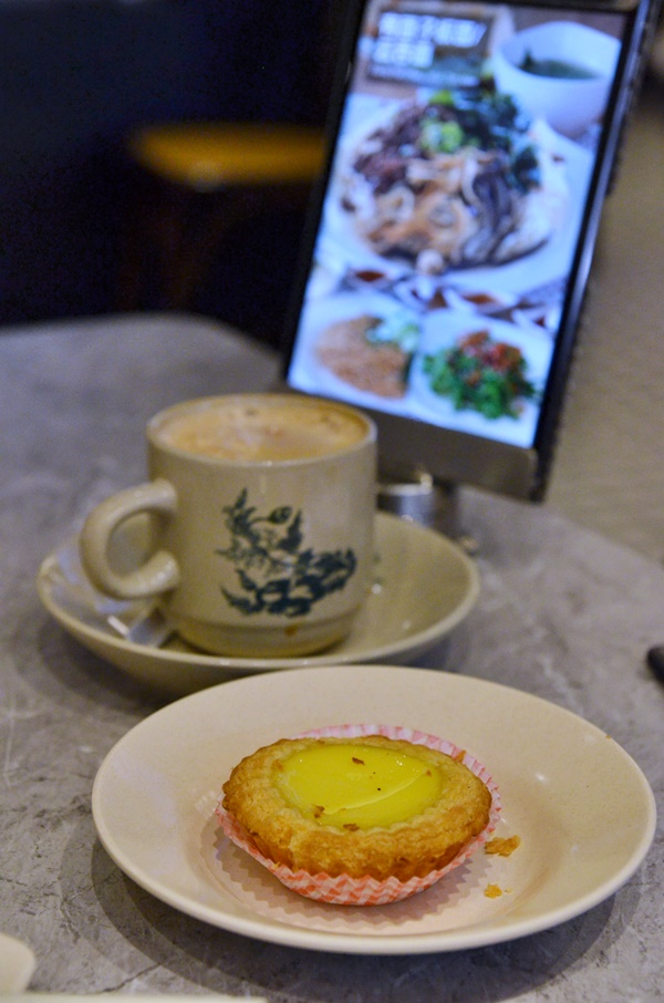 Nam Heong Egg Tart & Coffee