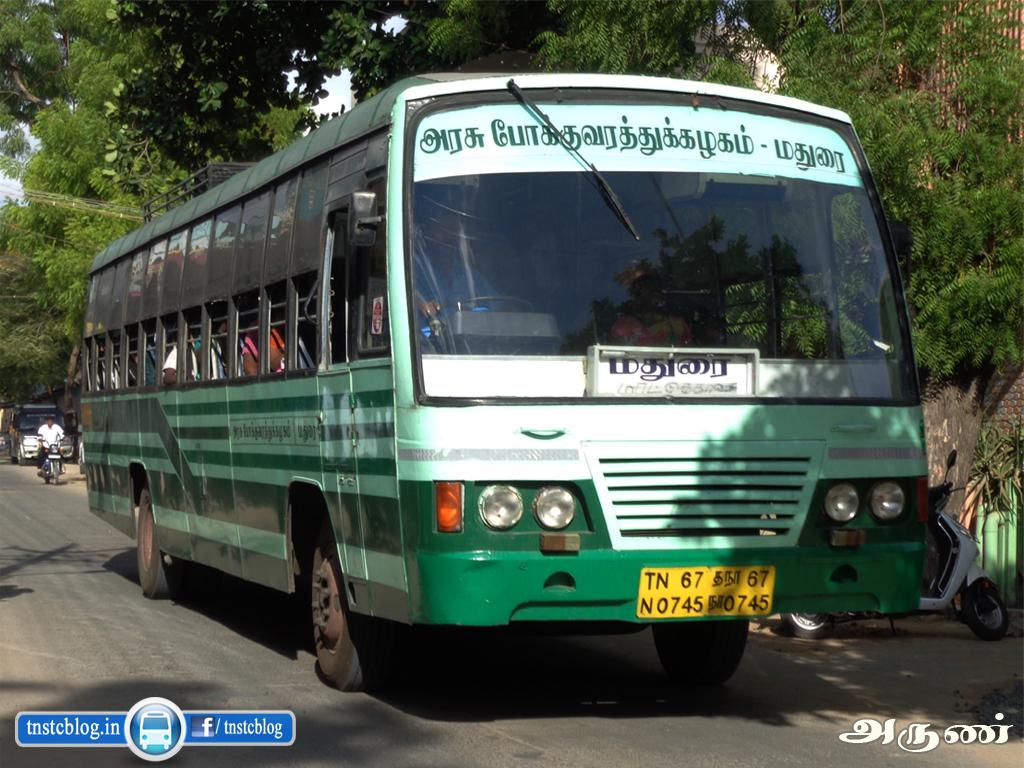 TN-67N-0745