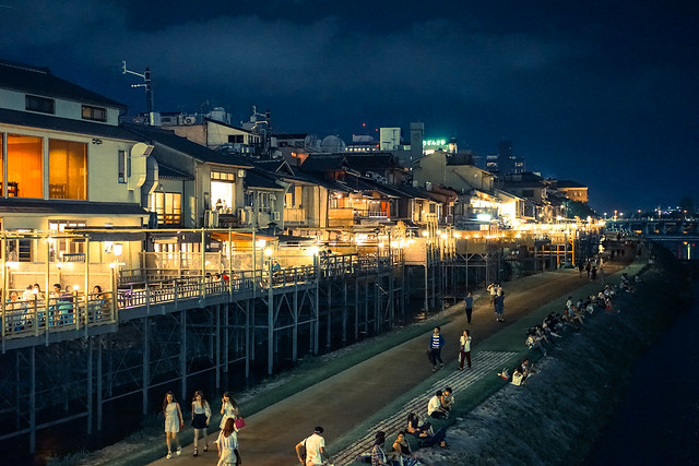 Kyoto_Night_09
