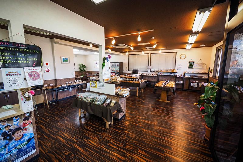 A great bakery in Naganuma, Hokkaido, Japan