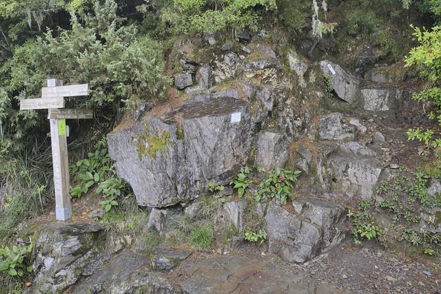 玉山前峰登山口