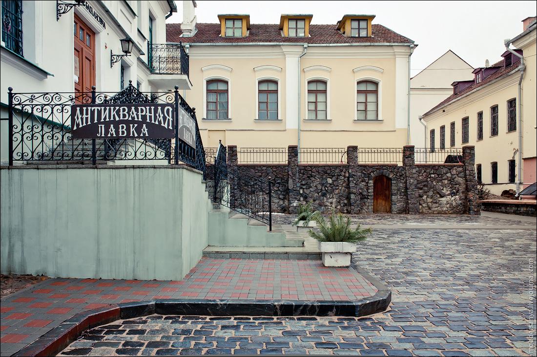 Minsk-10