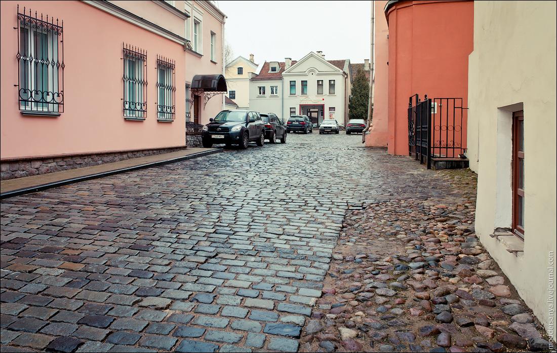 Minsk-8