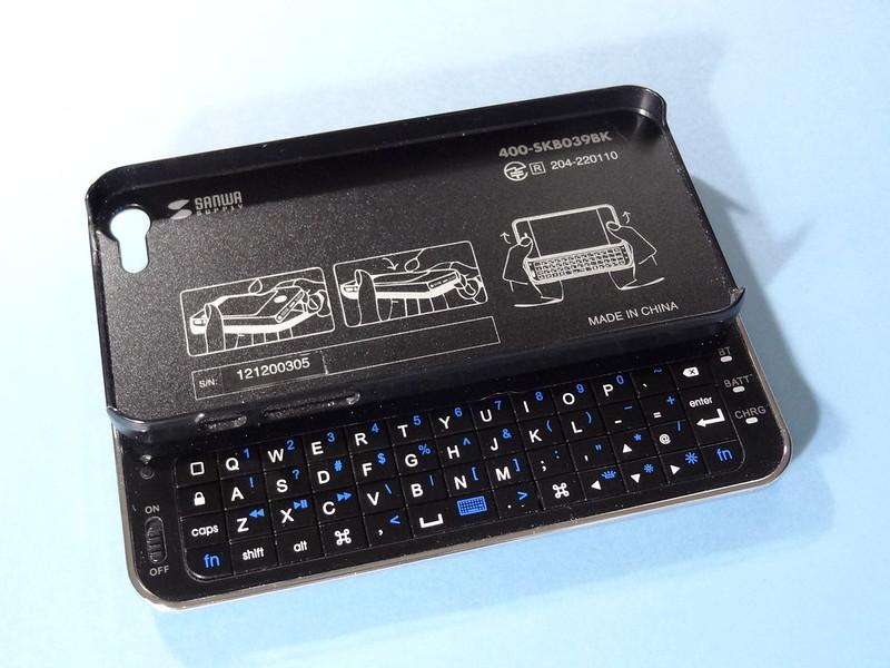 iPhone 5キーボード付きカバー