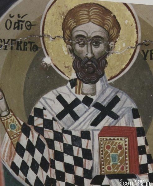 Sfantul Apostol Asingcritos