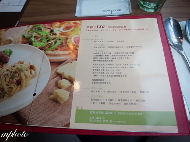 ita 義塔 創義料理 | 台中 義大利麵 王品集團