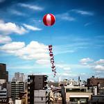 ad-balloon