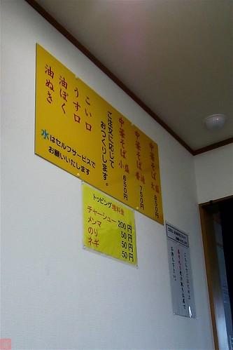 s-2014_09_12_11_04_03-1
