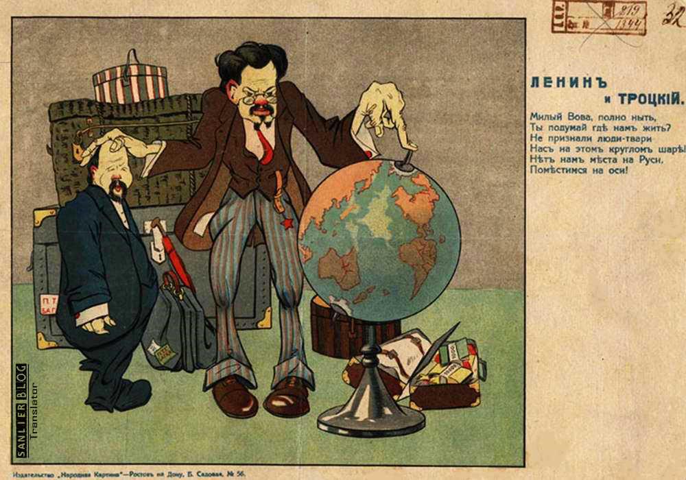 关于托洛茨基的宣传画02