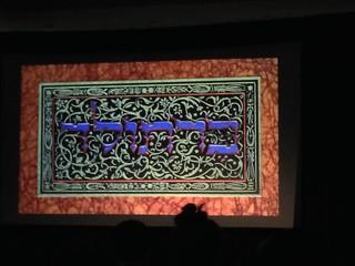 TypeCon 2014: Rob Saunders on 20th Century Metal Type Foundry Ephemera