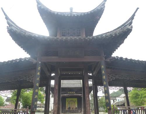 Jiangxi-Wuyuan-Petit Likeng (20)
