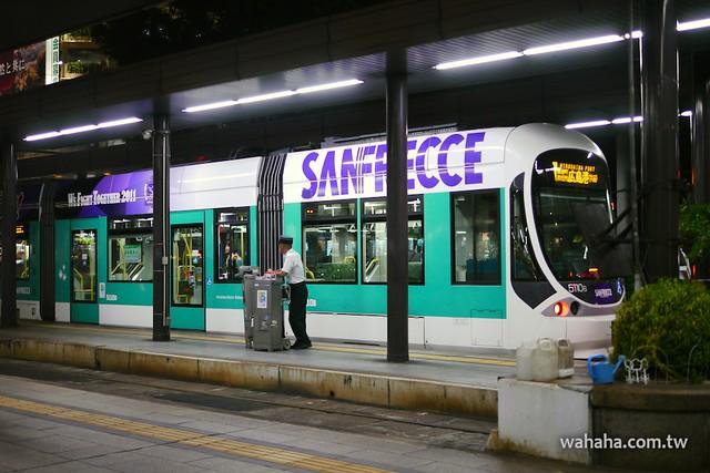 廣島電鐵改札
