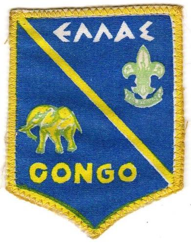 1952.00.00 - Ελλάς - Κονγκό