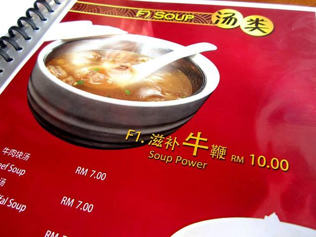 Soup Power