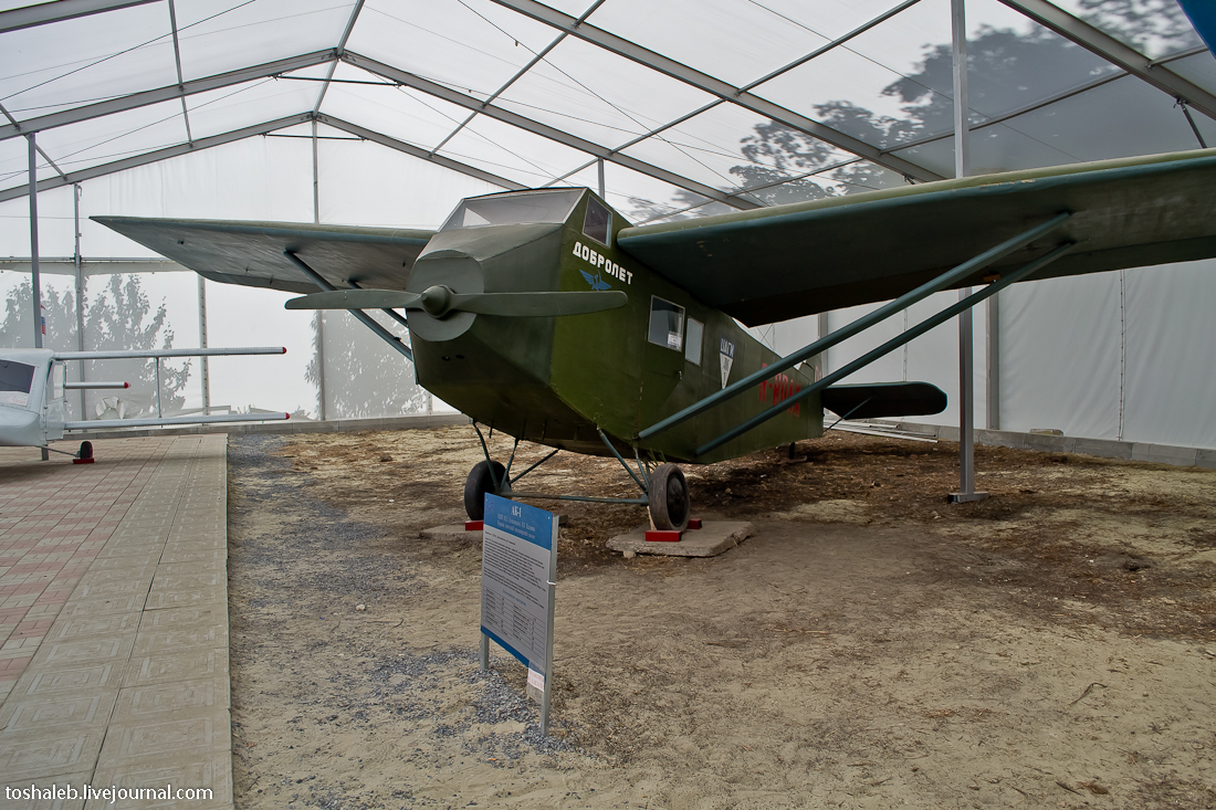 Aviation Museum-102
