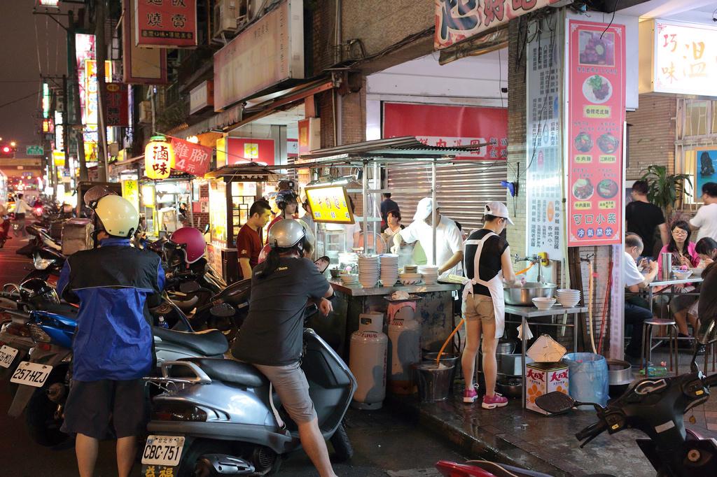 20140624-2大同-汕頭原汁牛肉麵 (1)