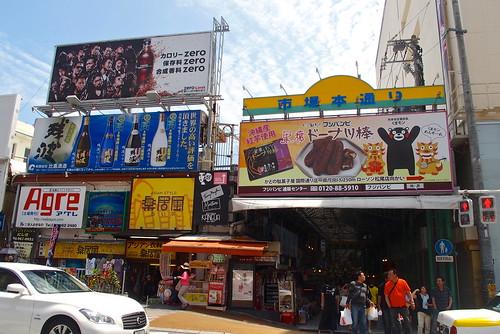 国際通り Naha-shi,Okinawa