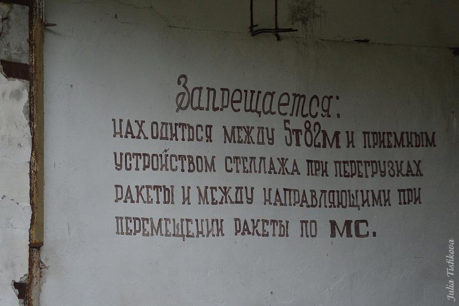 TIJ_0929