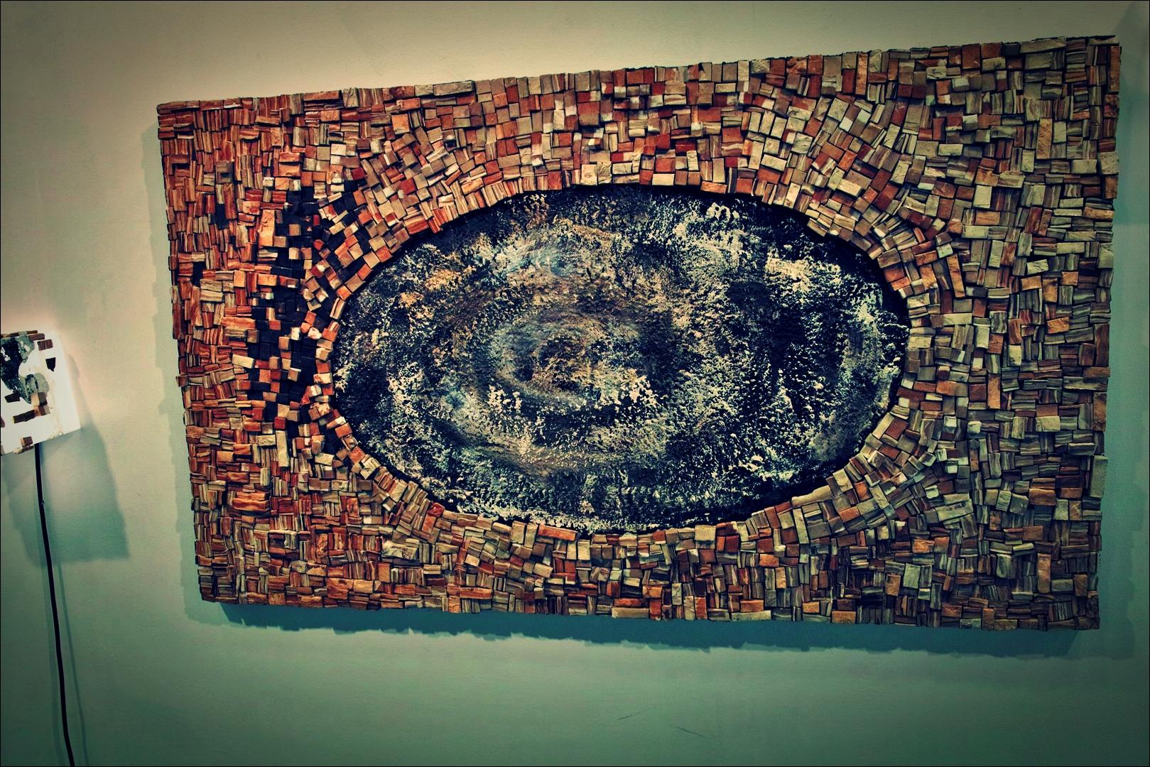 흙-'흙과 나무 展 Earth and Trees exhibition'