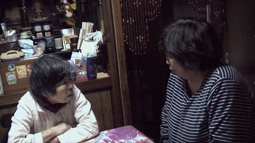 webDICE_maiaru2_sub4