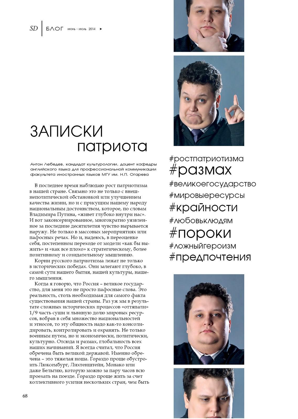 Anton_blog_1
