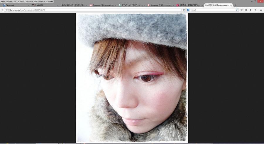 DSC07862.JPG (Изображение JPEG, 1886 × 2183 пикселов) - Масштабированное (43%) - Mozilla Firefox 12.07.20
