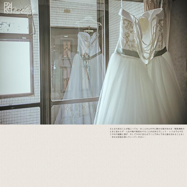20140607PO-006