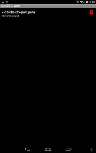 Screenshot_2014-06-12-23-03-17