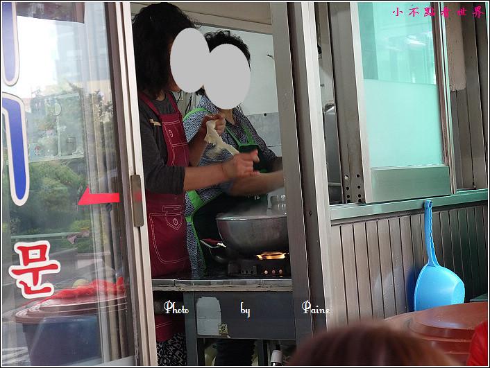 新村麵疙瘩신촌수제비