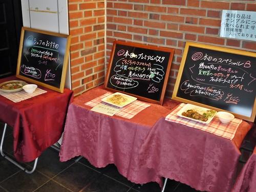 Rikkyo School Cafeteria