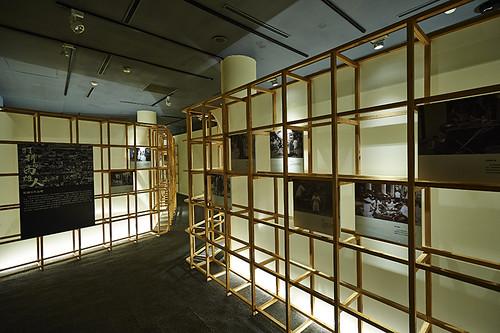高雄市立歷史博物館 (1)