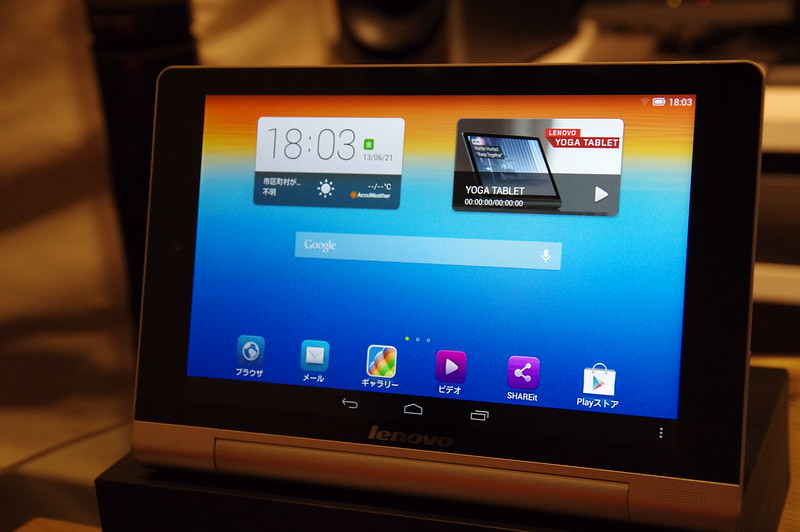 Lenovo YOGA TABLET 8_017