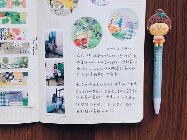 201405-台南之旅手帳024