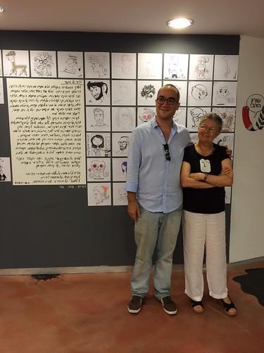Assaf Gamzu & Miriam Katin
