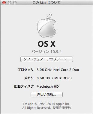 Mac OS X v10.9.4