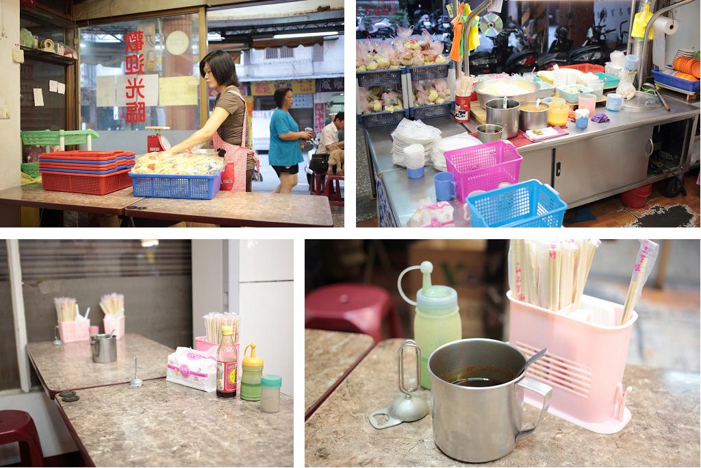 20140807中和-洪記特製涼麵 (4)