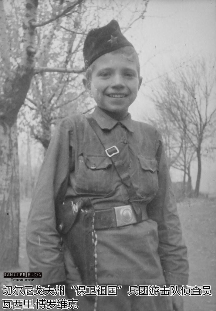 伟大卫国战争中的儿童90