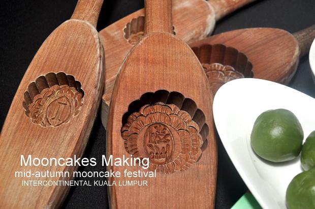 Mooncakes Intercontinental Kuala Lumpur