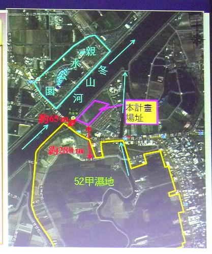 開發區域空拍圖,翻攝自環評資料
