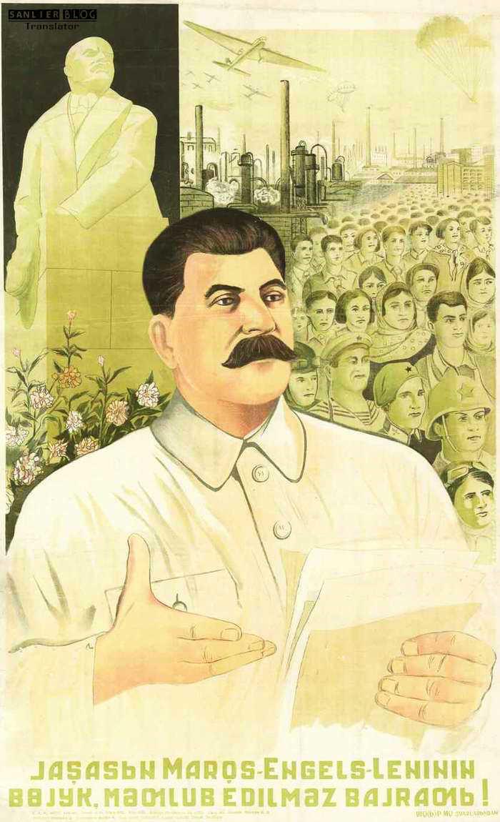 阿塞拜疆的斯大林宣传画04