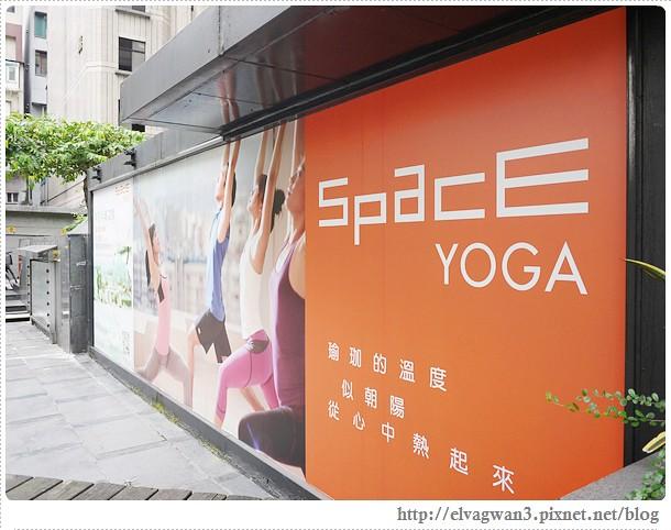 [運動] SPACE YOGA — 藝人李詠嫻開的瑜珈教室 ☆專業師資與優質學習環境♪跟著Nancy一起做瑜珈,打開美、力空間♥