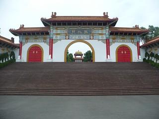 Image of Fo Guang Shan.
