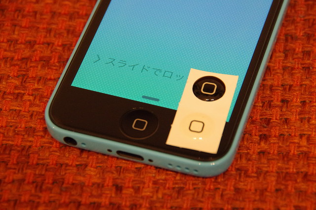 iPhone5 anker_008