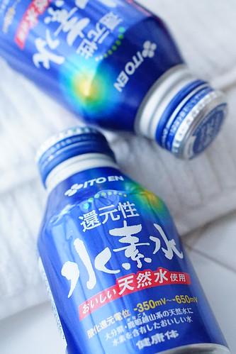 伊藤園の還元性水素水
