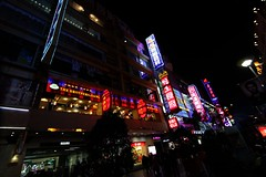 Neon lights above Nanjing Road
