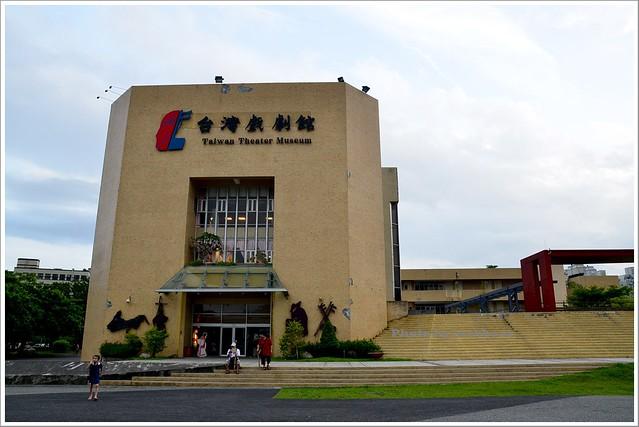 台灣戲劇館022-DSC_7691